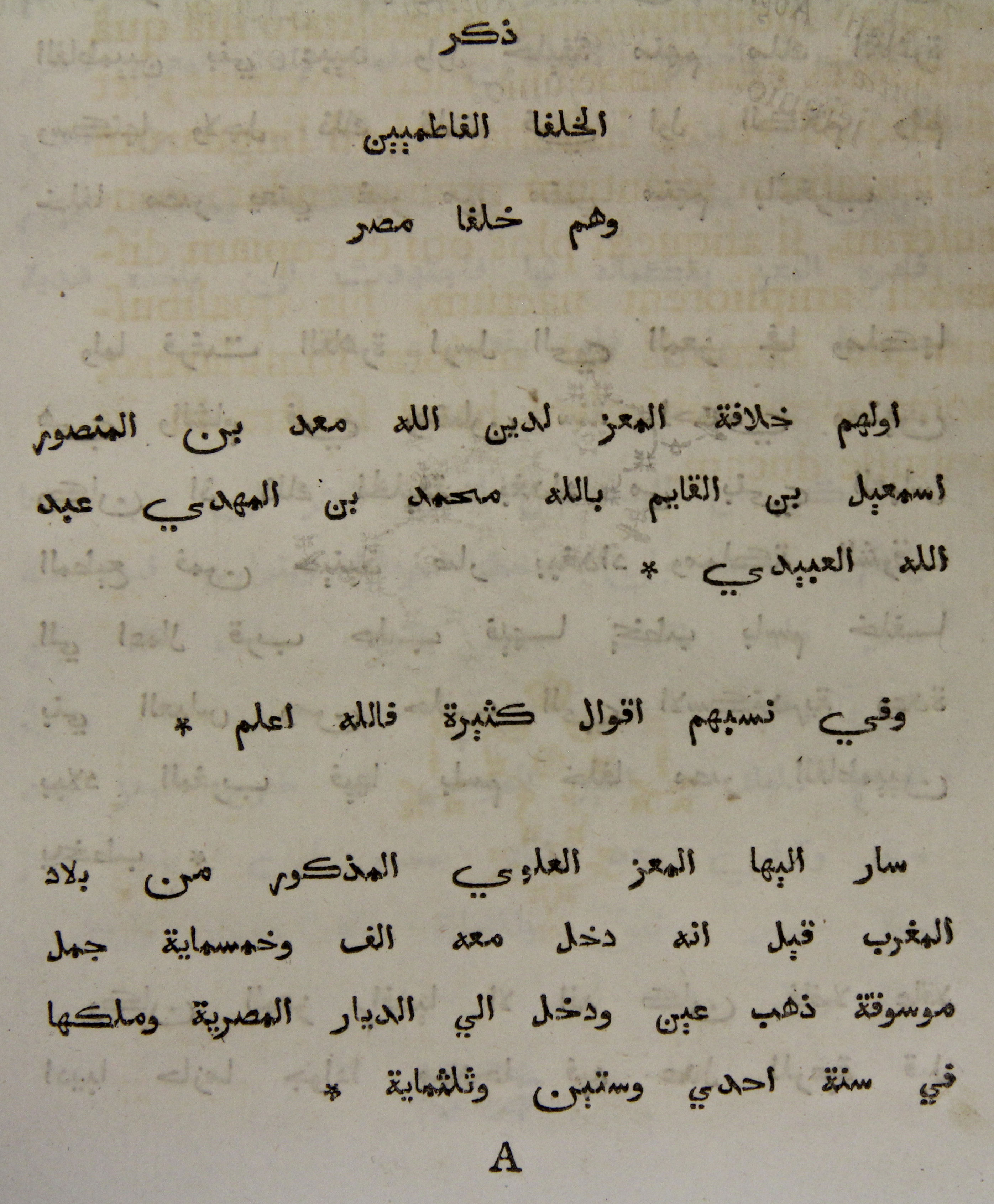essay meaning in arabic Ielts 8 band essay quora  discipline on essay leadership pdf essay on dream and reality kannada essay about a strict teacher ideal writing essay about travelling laptop.