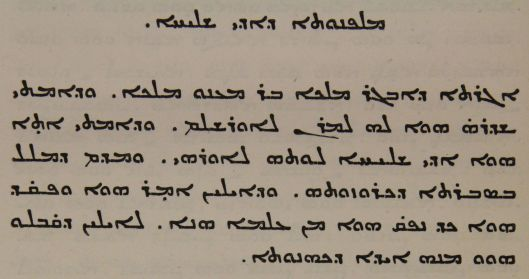 Close-up of Syriac text