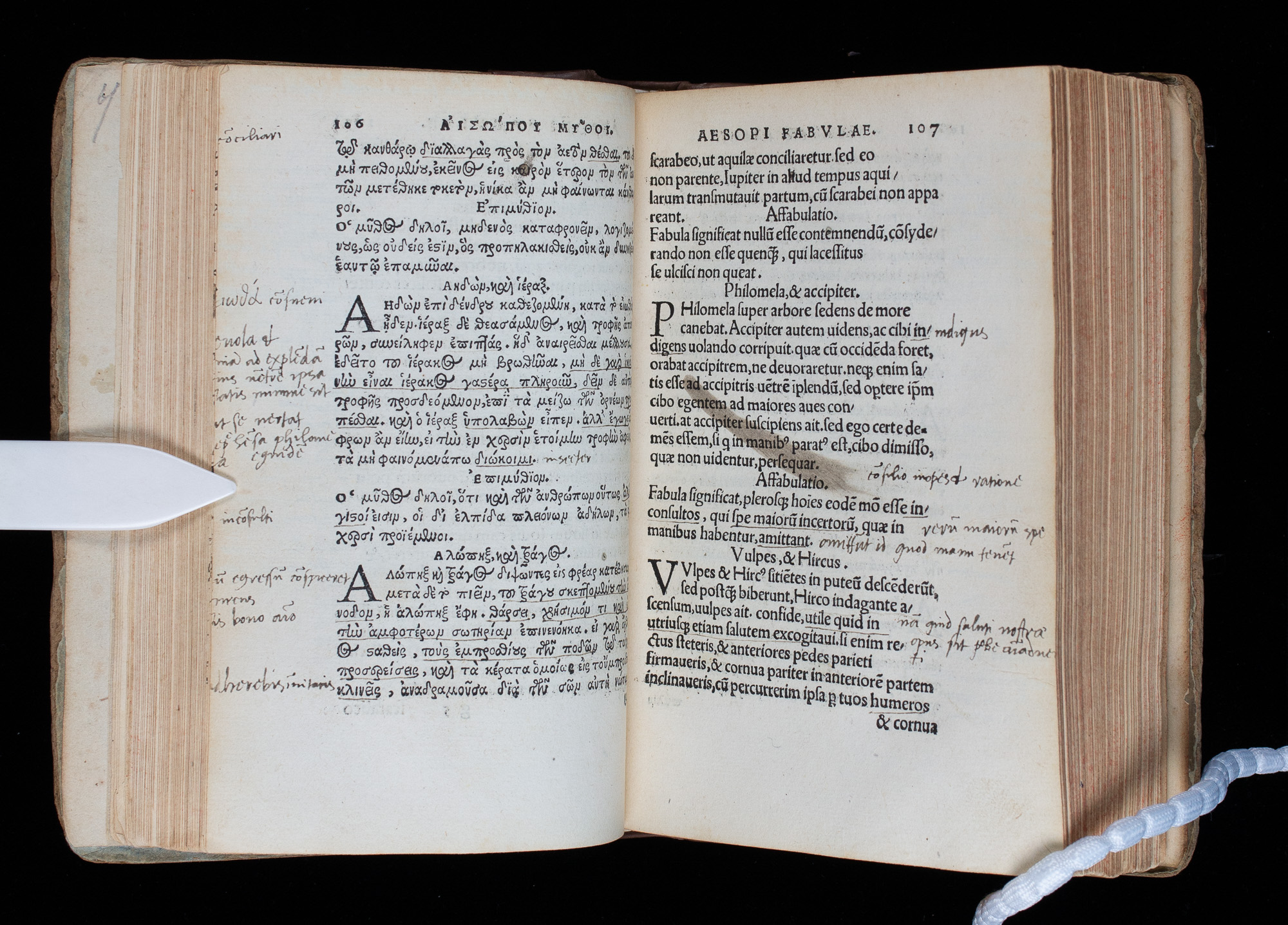 Queens Old Library Blog Rare Books And Manuscripts At Queens College University Of Cambridge Uk